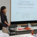 参加レポート:2012/10/06 第118回定例会