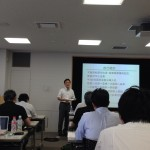 参加レポート:2013/6/8 第126回JLP定例会2