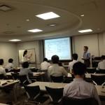 参加レポート:2013/7/22 【会員限定】JLP分科会2