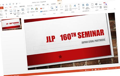 JLP160